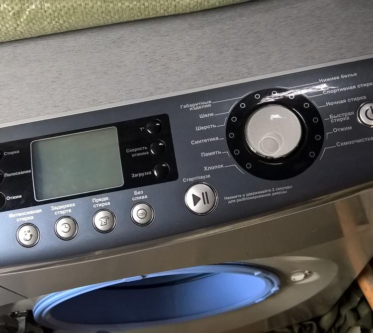 Диагностика и ремонт стиральных машин в Сочи, Адлере, Хосте, Кудепсте, Дагомысе.